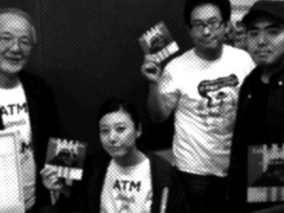 アオバシアワー / AOBASHI HOUR